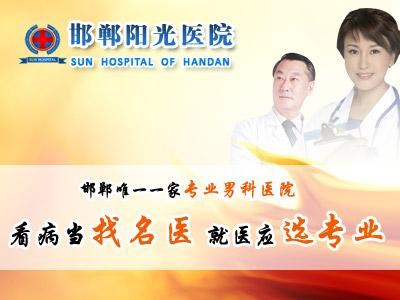 赤峰最好的男科医院